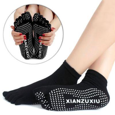 Pozitif Yoga Çorabı Siyah