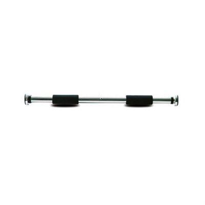 Universal Kapı Barı 62-100 cm Arası Ayarlanabilir /ÜCRETSİZ KARGO 1UNAKIG03