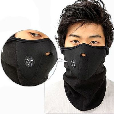 Motorcu Yüz Boyun Koruyucu Maske